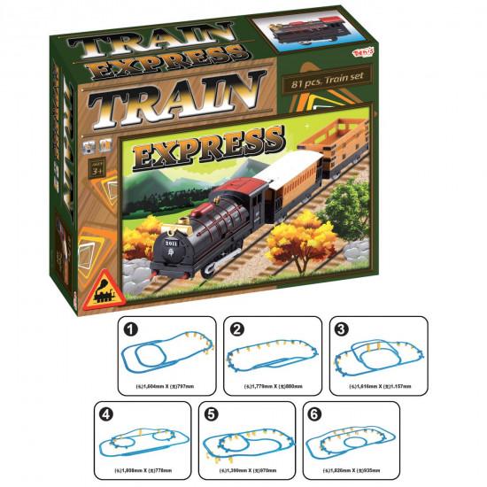 Željeznica baterijska 636028