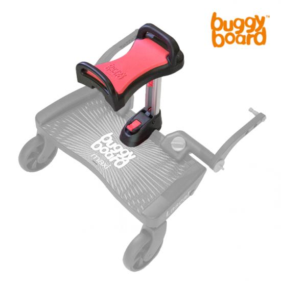 Sedež Saddle Red za BuggyBoard Maxi