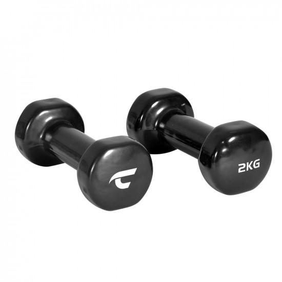 Komplet vinilnih utega Christopeit Sport 2 x 2 kg