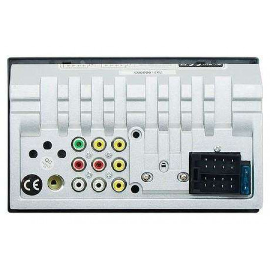 """Avtoradio BLOW AVH9810 MP5 / 2DIN / LCD 7"""" / RDS"""